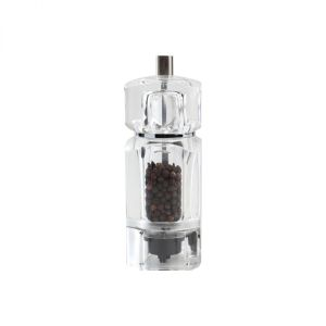 Cubic Pepper Mill image