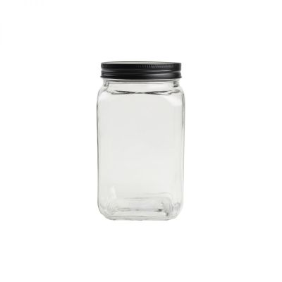 Medium Square Glass Jar image