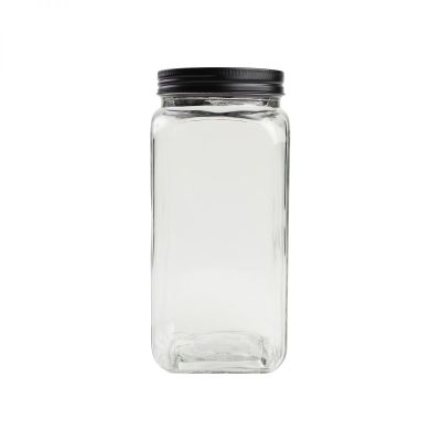 Large Square Glass Jar image